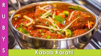 205.Lamb Seekh Kabab Karahi