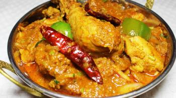 211.Chicken Karahi (bonein)